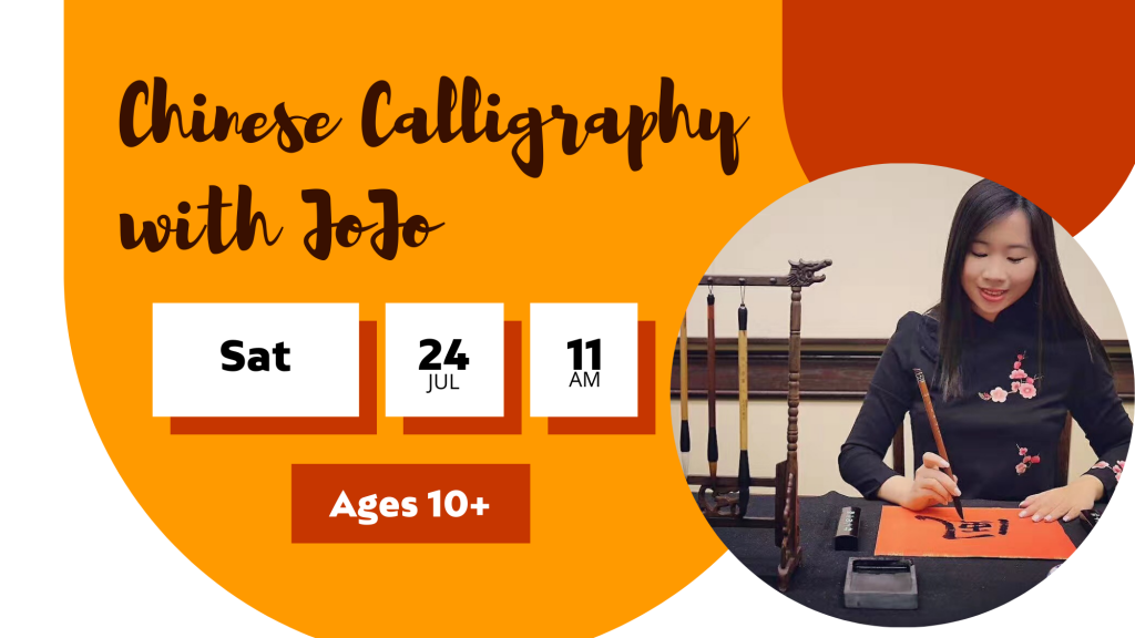 Chinese Calligraphy with JoJo @ Online via Zoom